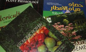 Books for the Research Library of Jordan's Royal Botanic Garden